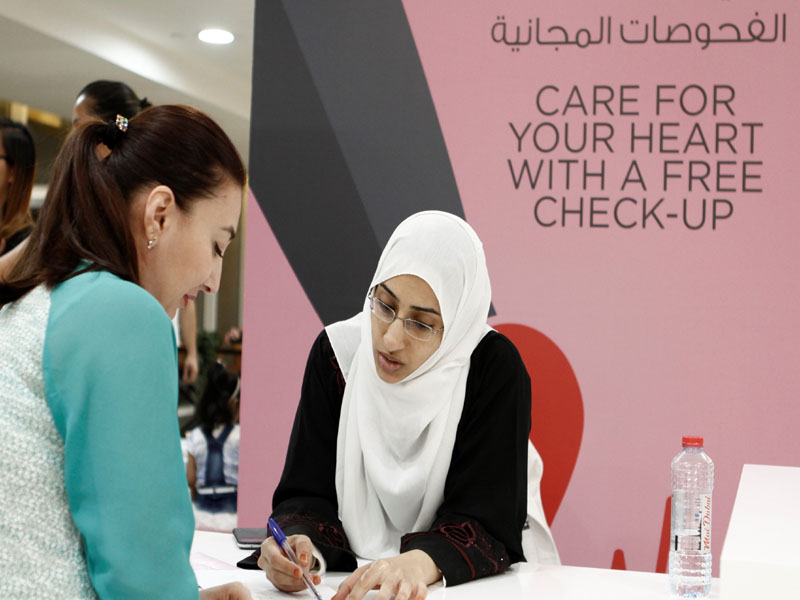 Majid Al Futtaim launches its annual heart health campaign 'Feel the Beat' to raise awareness on cardiovascular disease in the UAE