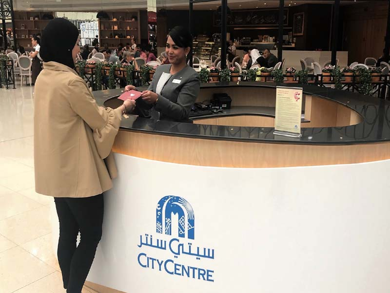Give your loved one the gift of choice with Majid Al Futtaim's shopping malls gift cards this Valentine's Day